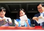 불매운동 선포식 및 유통재벌 골목상권 독과점 반대 기자회견