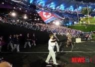 런던 올림픽 파크 주경기장 들어서는 북한 선수단