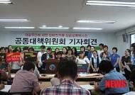 '통영 지적장애 모녀 성폭행 사건' 재수사 촉구