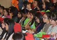 연설경청하는 차세대 여성 인재들