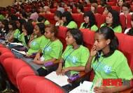 진지한 표정의 차세대 글로벌 여성인재들