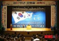 """우근민 지사 """"제주 독립항일운동가 발굴, 유공자 포상"""""""