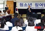 양승태대법원장 청소년 참여법정 참관 강평