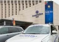 스바루코리아, '통일실천' 문화축제에 차량 협찬