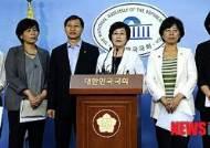 기자회견 하는 여성아동성범죄근절대책특위 소속 의원들