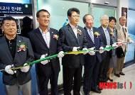 아산시, 한국외교사 전시관 개관