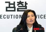 """박향헌 美검사 """"성범죄 재범 예방책은 '제보'"""""""