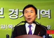 """손학규 측 """"경선 선거명부 외부유출 가능성"""""""