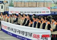 월드비전, 북한 긴급 구호식량 지원 기자회견