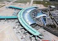 [2013예산][초점]인천공항·산은 지분 매각대금 또 세수 포함