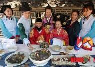 조선시대 왕족이 먹던 궁중음식