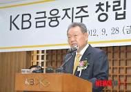 """어윤대 KB금융 회장 """"비은행부문 30%로 올린다"""""""
