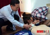 인명 구조 위한 응급처치 교육