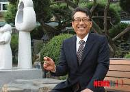 원종록 범죄예방 천안아산지역협의회장 국민훈장 수상