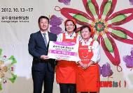 광주세계김치문화축제 성료…대통령상 성근식품