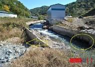 정읍 소수력발전소 인허가, 관계기관 행정오류 투성이