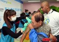 독감 감염 0순위 노숙인과 쪽방촌 주민 위한 예방접종