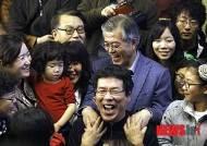 문재인, '담쟁이 펀드와 기념찰영'