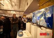 삼성전자, 英 '와이어드 2012' 참가…브랜드 파워 강화