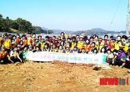 대전 서구, 태풍피해 부여지역 일손 돕기