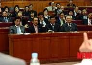 NLL수호 토론회 참석한 제2 연평해전 희생자 유족들