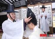 강지원 예비후보, 구계서원 성인식 관례 빈으로 초대