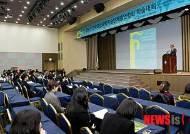 2012 한국여성 과학기술단체 총연합회 학술대회