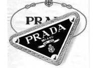 """[명품의 시작⑤][프라다]""""악마는 프라다를 입고, 프라다는 혁신을 입는다"""""""