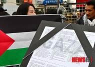 공습으로 사망한 팔레스타인 시민들