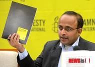 국가보안법 적용 관련 인권침해 사례 발표하는 라지브 나라얀