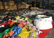 인천 본부세관, 가짜상품 밀수품 20t 폐기