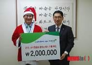 울산대병원 아람회 산타원정대 선물 후원