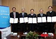 한국남동발전·STX솔라, 日 대규모 태양광발전단지 건설