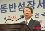 정운찬, 文캠프 동반성장특위 위원장 맡아