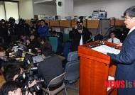 이준호 대검감찰본부장, '성추문 검사 수사결과 발표'