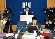 '이준호 대검감찰본부장, 성추문 검사 수사결과 발표'