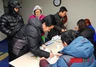 선거인명부 서명하는 유권자