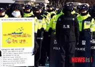 제주해군기지 예산삭감 호소 기자회견 지켜보는 경찰