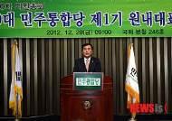 [종합2보]박기춘, 민주당 새 원내대표 선출…비대위원장 추후 결정