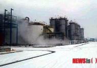 웅진폴리실리콘 상주공장 염화수소 누출