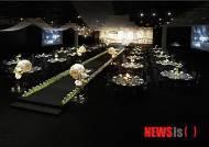 인천웨딩홀 '로얄호텔 그랜드볼룸' 리모델링 완료