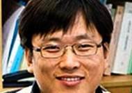 전북대 조민 교수 한국연구재단 웹진 '이달의 신진연구자'