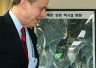 자리에 착석하는 미 국무부 대북정책 특별대표