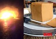 노르웨이 터널 화재 원인 염소 치즈