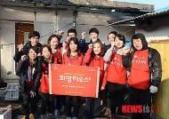 옥션 고객봉사단, 재난위기가정에 장판시공·벽지교체 작업