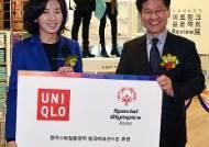 에프알엘코리아, '한국스페셜올림픽 한국대표선수단 후원'