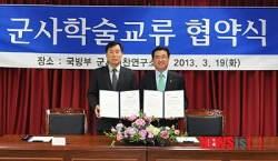 경동대, 대학 최초 군사학술교류 협약 체결
