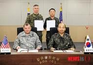 韓美 공동국지도발대비 계획 서명…北 도발에 공동대응