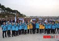S&T그룹, 이번엔 2755㎞ 해안누리 국토대장정 도전