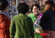 노원 시민사회활동가 250명 김지선 지지선언